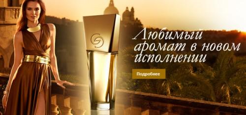 GIORDANI GOLD - ДЖОРДАНИ ГОЛД  - ЛЮБОВЬ С ПЕРВОГО ВЗГЛЯДА!