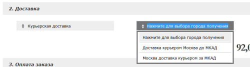 Интернет-магазин Орифлейм