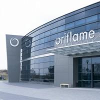 Фабрика Орифлейм по производству помады в Красногорске