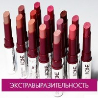 ГУБНАЯ ПОМАДА The ONE  Power Shine ORIFLAME
