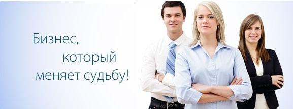 ПЛАН МЕЧТЫ ОРИФЛЕЙМ 2014 - ВТОРОЕ ИЗДАНИЕ