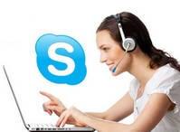 Скайп-чат для обучения