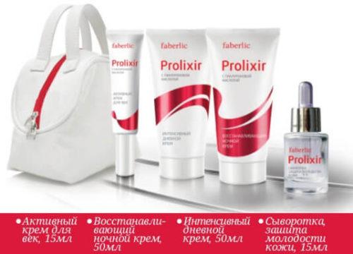 Серия по уходу за кожей лица с гиалуроновой кислотой Prolixir от Faberlic